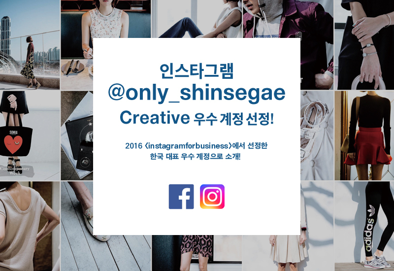 SHINSEGAE Instagram